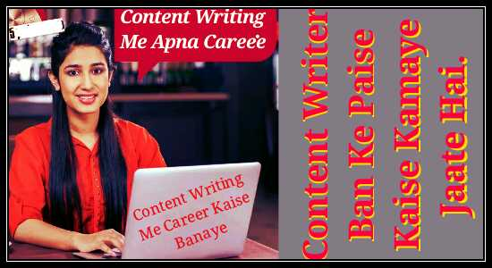 how-to-create-careers-in-content-writer