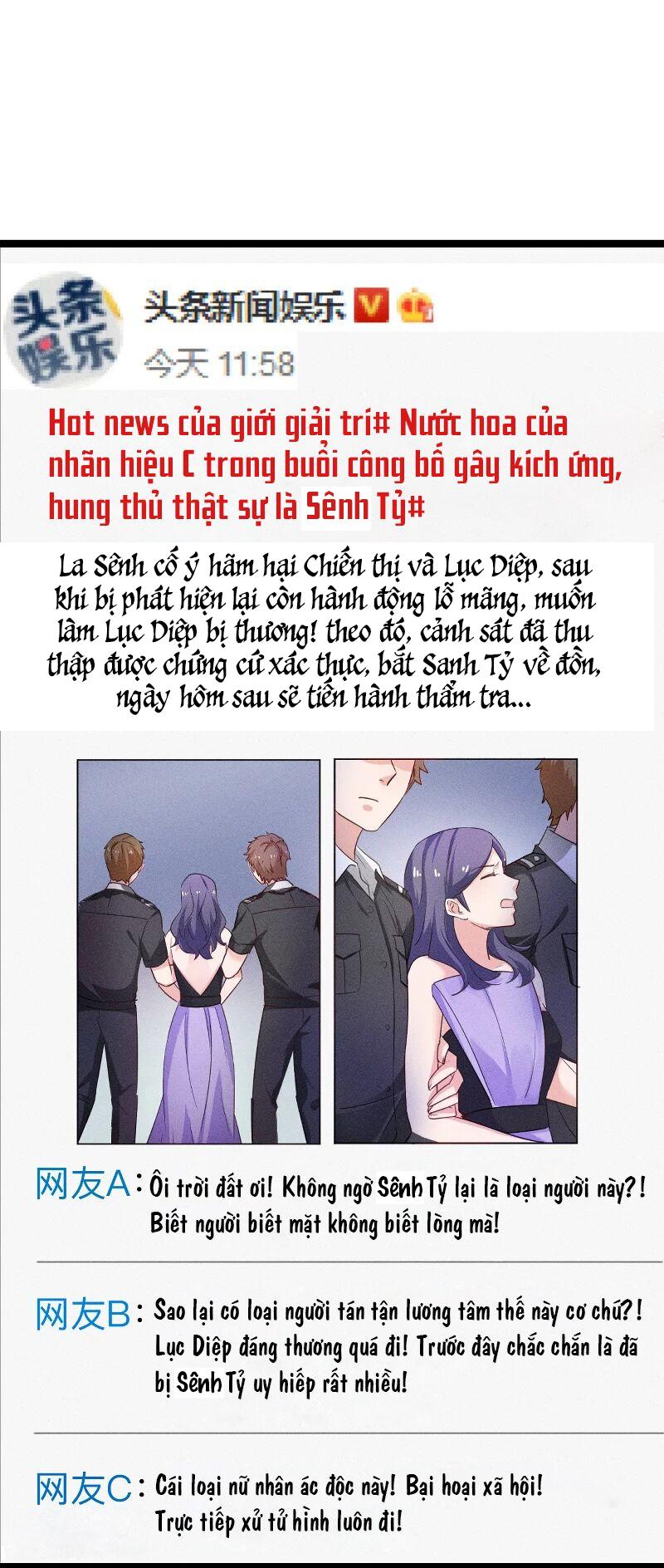 Ảnh Hậu Lão Bà Không Được Chạy Chapter 139 - Trang 23