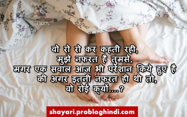 photo shayari in hindi