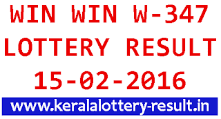 Kerala lottery results, Winwin lottery result today, Lottery winning number of Win-win, todays WinWin lottery result, Winwin W347 lottery result, Win win bhagyakuri W-347 result, kerala online result lottery, Keralalotteries, Winwin lottery result 2016, Kerala Win-win W-347 lottery result today, Winwin result 15-02-2016, Lottery result Win Win W347 today check