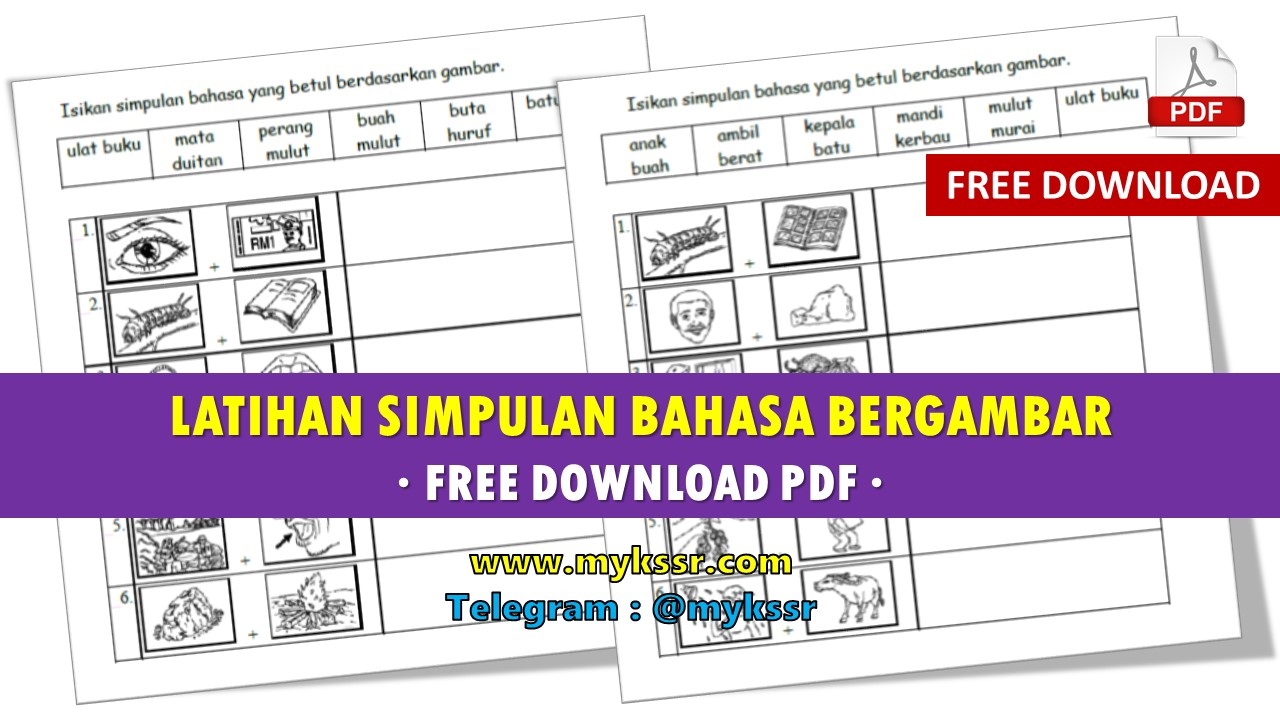 5 3 1 free pdf download