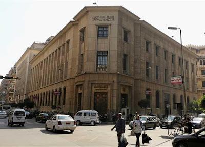 ارتفاع الديون الخارجية, البنك المركزى المصرى, مصر, اقساط مستحقة, فوائد البنك, خبير مصرفى, تسديد الديون, مصر,