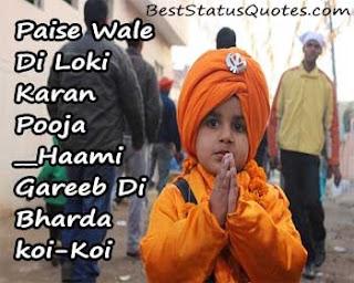 Punjabi whatsapp status