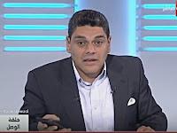 برنامج حلقة الوصل 2/4/2017 معتز عبد الفتاح  مصر و أمريكا ..كيف ترى الدولتان بعضهما