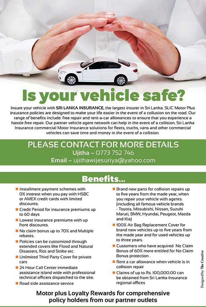 Insure your vehicle with Lowest Rates and Multiple Benefits.