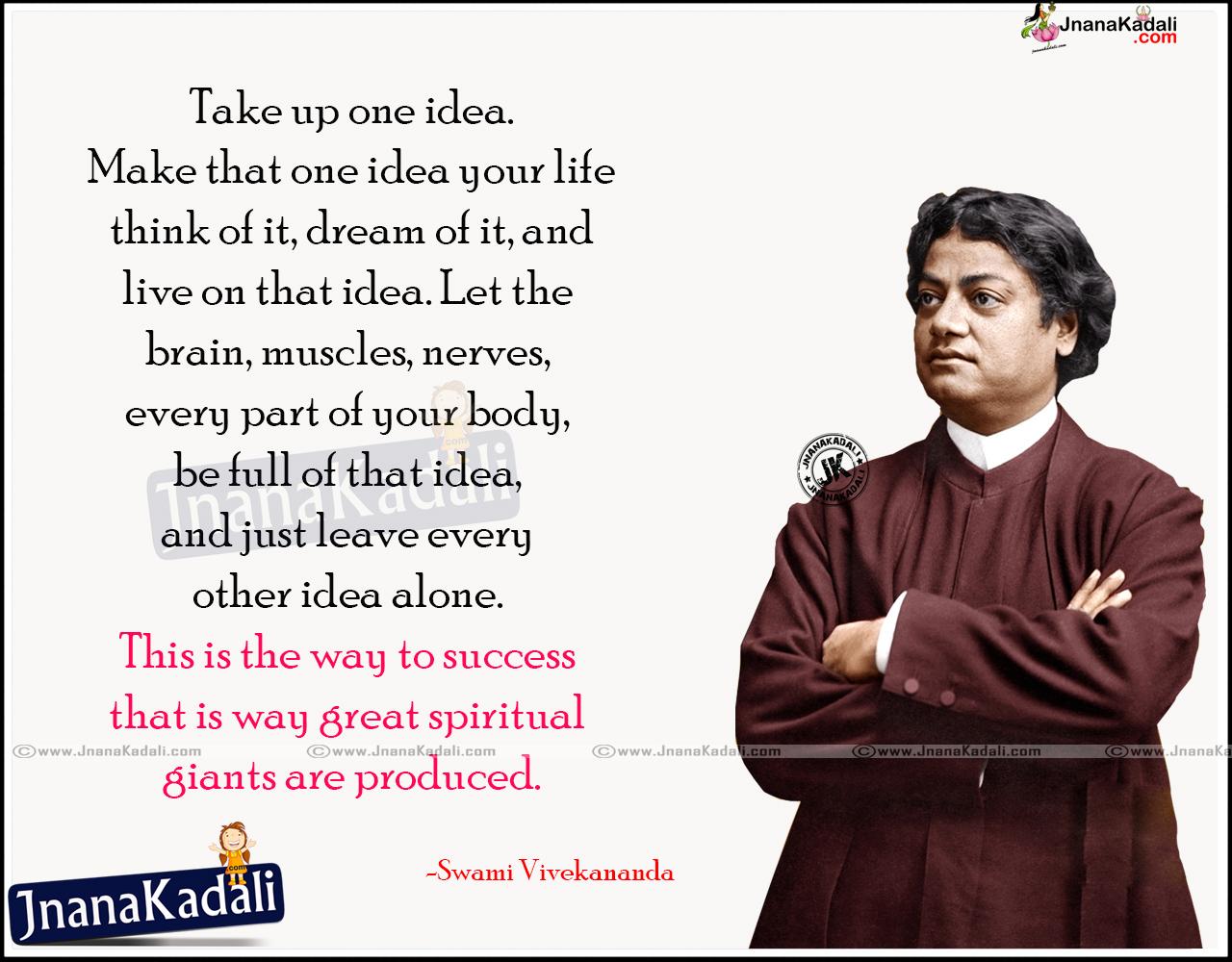 top motivational quotations from swami vivekananda hindi
