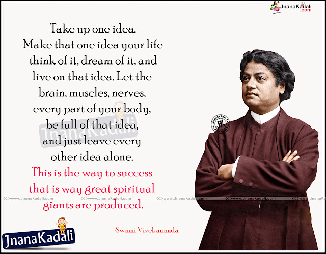 Top Motivational Quotations from Swami Vivekananda hindi & english,Best inspiring quotes from Swami Vivekananda in English and hindi,Nice inspirational Swami Vivekananda in English And hindi languages
