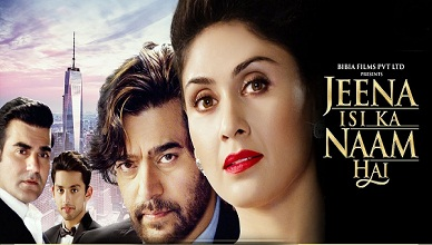 Jeena Isi Ka Naam Hai Full Movie