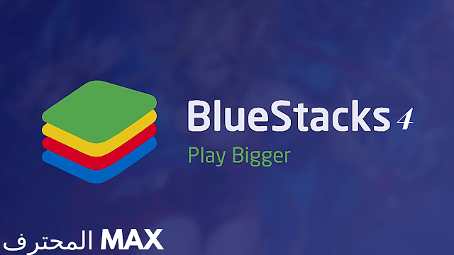 bluestacks app player bluestacks app bluestacks for pc  bluestacks windows 7