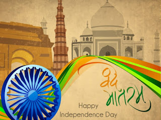 Independence Day photos 2018 for whatsapp