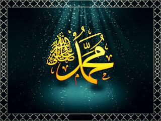 Nabi Muhammad Shallallahu 'Alaihi Wasallam