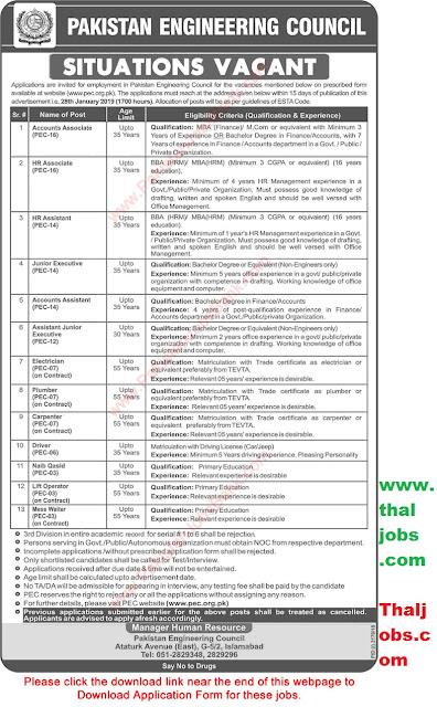 pec job advertisement  assistant registrar jobs in pec  pec jobs 2018  assistant registrar pec job description  assistant registrar pec salary  www.pec.org.pk 2018  https www pec org pk jobs  supervisory certificate pec jobs