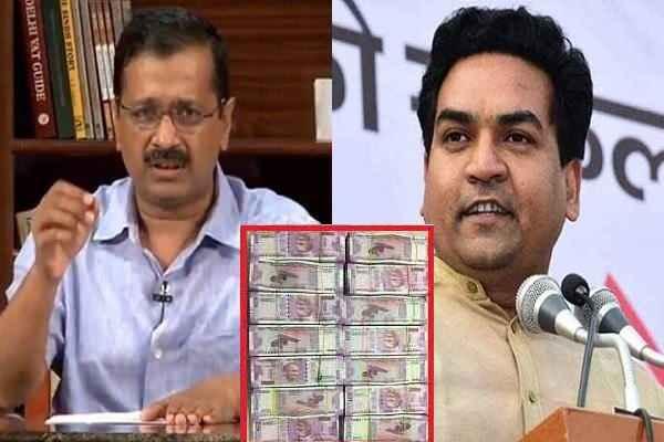 kapil-mishra-told-arvind-kejriwal-get-chance-to-sale-20-ticket-delhi