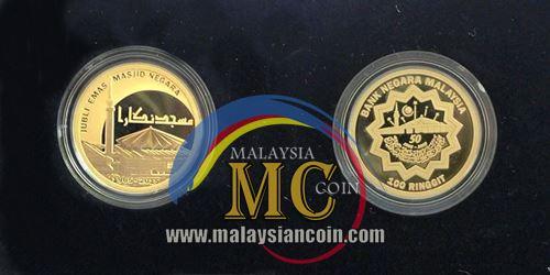 Emas Masjid Negara