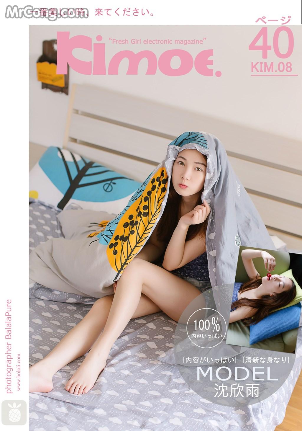 Kimoe Vol.008: Người mẫu Shen Xinyu (沈欣雨) (41 ảnh)