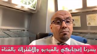 العروشي ..الشعب المغربي و على الخصوص المناضلين في الفيسبوك يتفاعلون مع قضايا الشعب و الحكومة غائبة!!