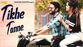 Tikhe Tanne Download Haryanvi Video Amarjeet Moun  Sonali