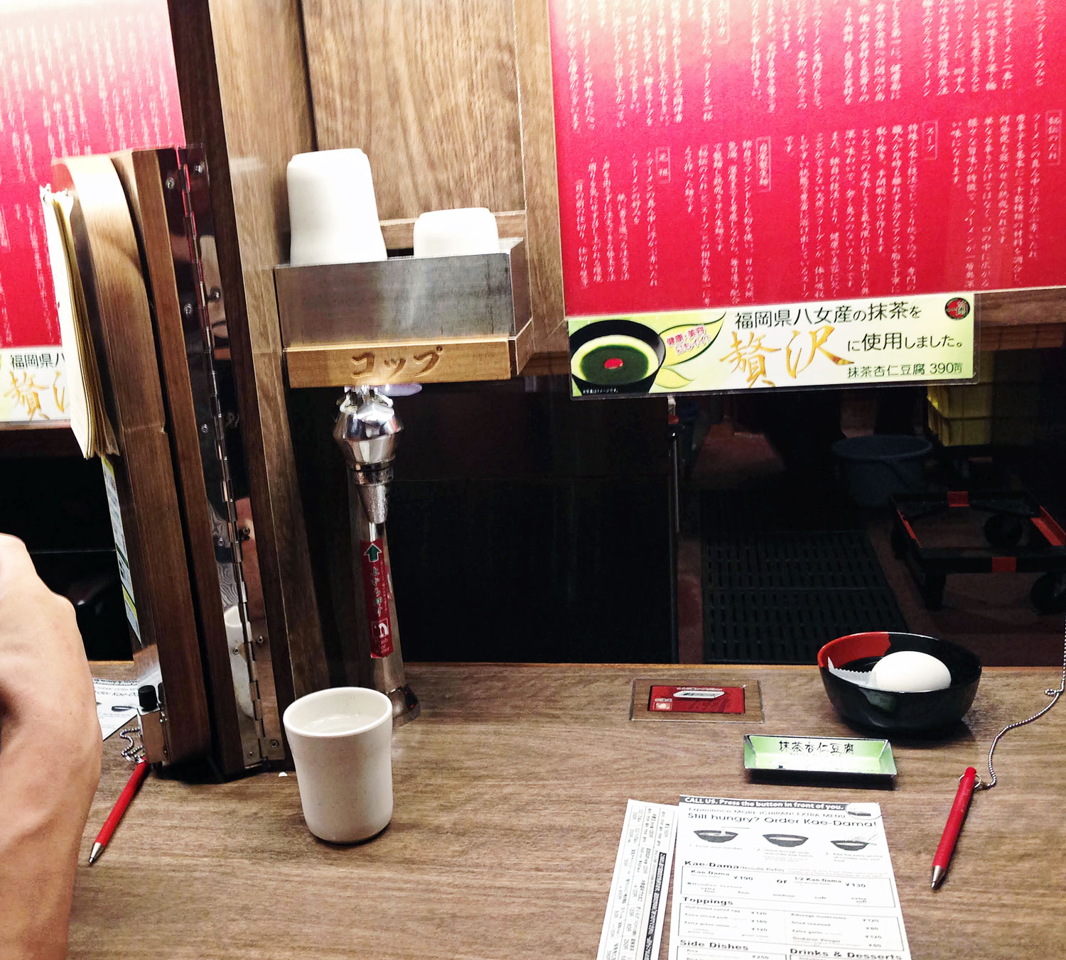 Ichiran Ramen: A Dining Experience without any Human Interaction - Eating at your own private stall