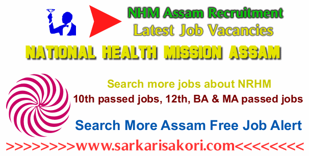 NHM Assam Recruitment logo