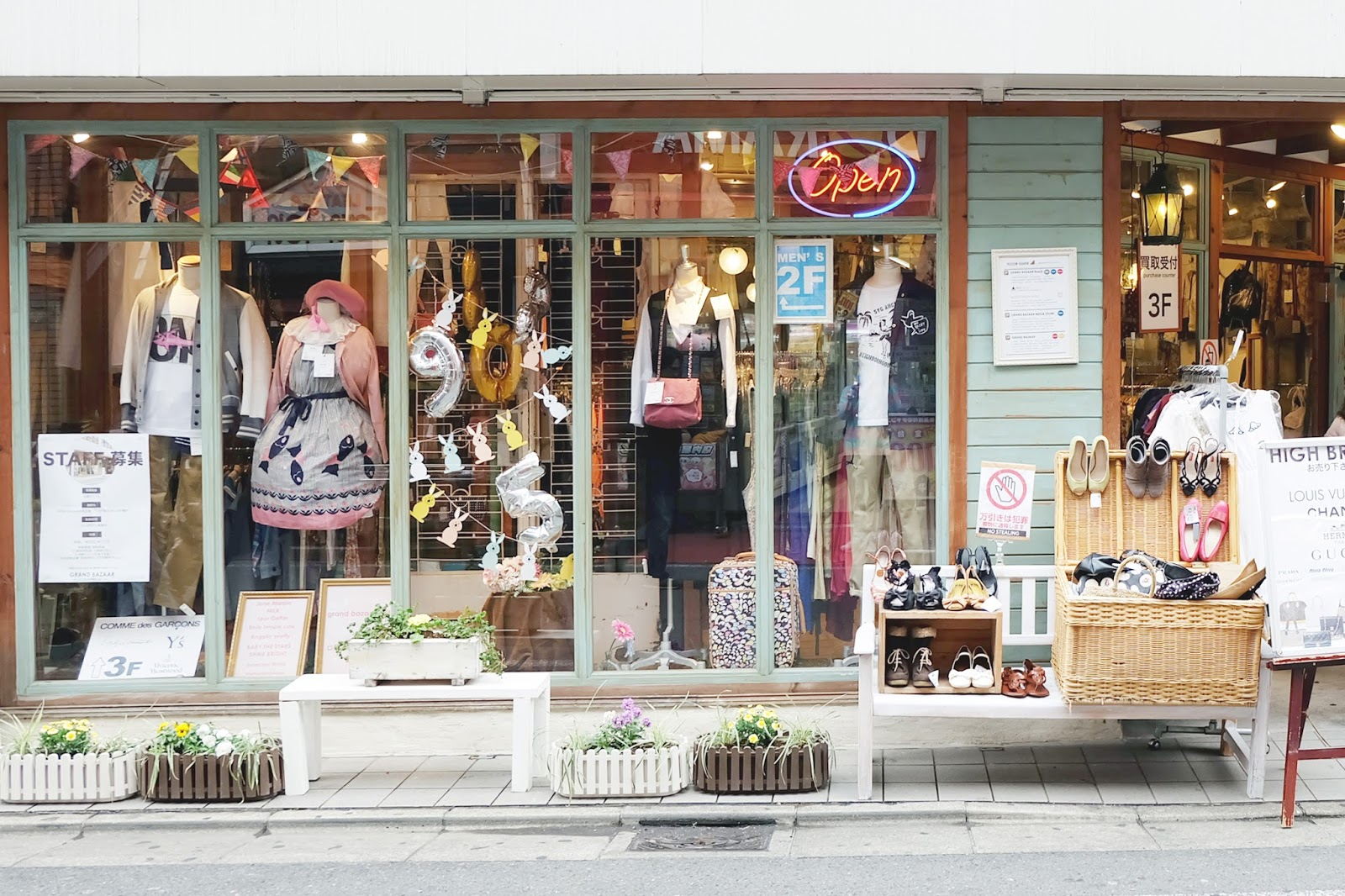 Vintage Fashion Shops in Shimokitazawa | www.bigdreamerblog.com