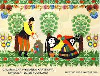 http://misiowyzakatek.blogspot.com/2016/04/wymianka-kartkowa-nietypowe-swieta.html