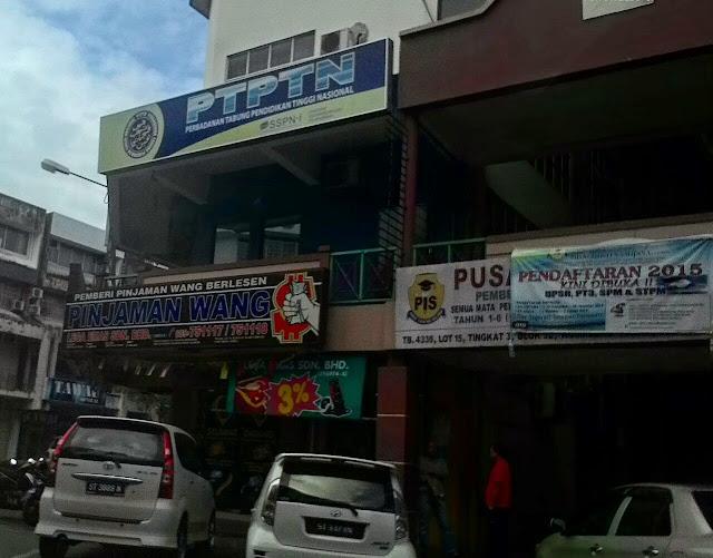 Pejabat PTPTN Cawangan Tawau