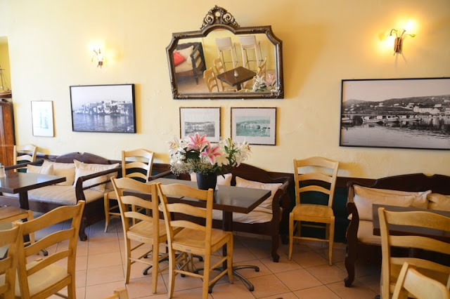 Madoupas Café, Mykonos