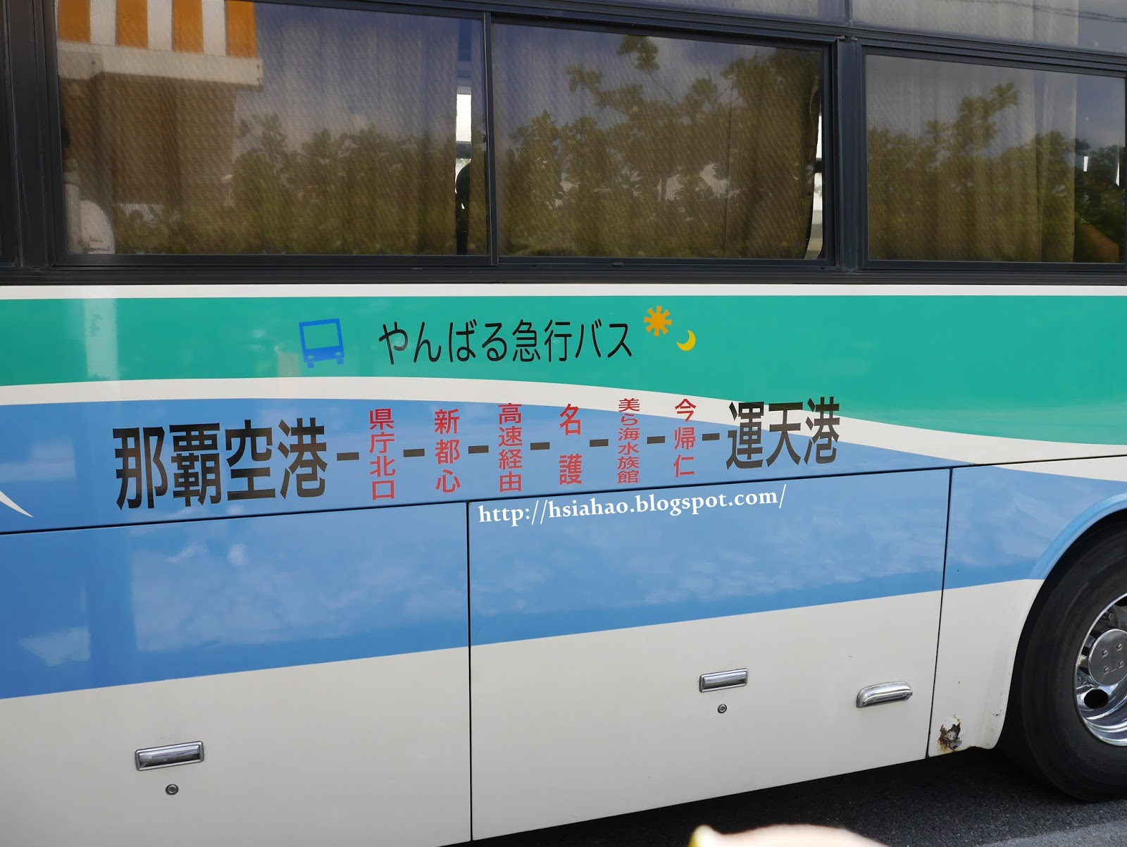 沖繩-巴士-交通-公車-山原急行巴士-高速巴士-やんばる急行バス