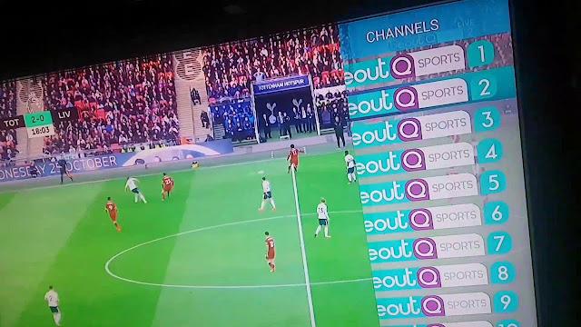 عاجل تشغيل تردد قنوات بي اوت كيو beoutQ الجديد وضبط الاشارة ومشاهدة بطولة كأس اسيا على شاشتها