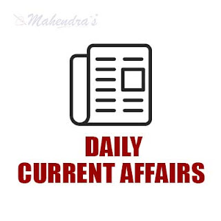 Daily Current Affairs | 13 - 11 - 17