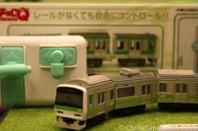 UN bonito tren de juguete
