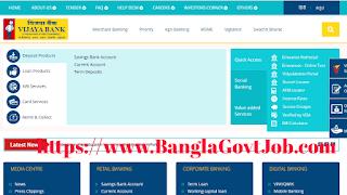 https://www.banglagovtjob.com/2018/09/vijaya-bank-recruitment.html