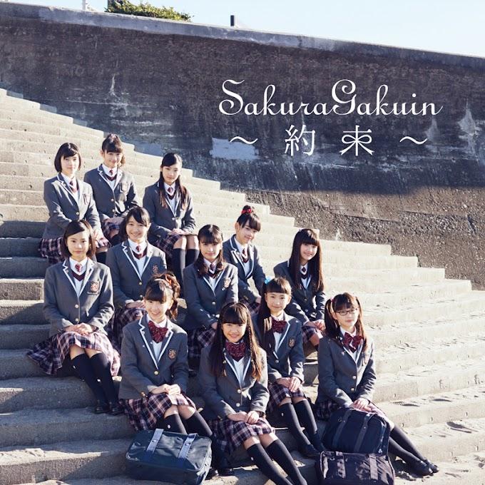 Sakura Gakuin - Yubikiri