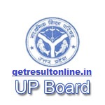 UP Board Intermediate Time Table 2017