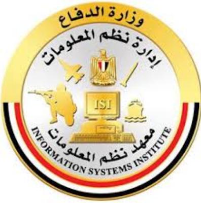 أرقام خدمة عملاء معهد اللغات القوات المسلحة بجميع المحافظات - أماكن المعاهد بالجمهورية
