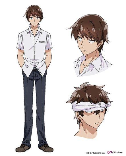 Araiya-san! ~ Ore a Aitsu ga Onnayu de!? ~