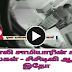 Amravati Muralidhar Baba hot Scandal caught in CCTV video | TAMIL VIRAL VIDEO