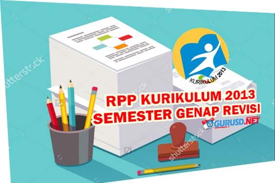 Rpp Kurikulum 2013 Kelas 1 Sd Semester 2 Revisi Lengkap