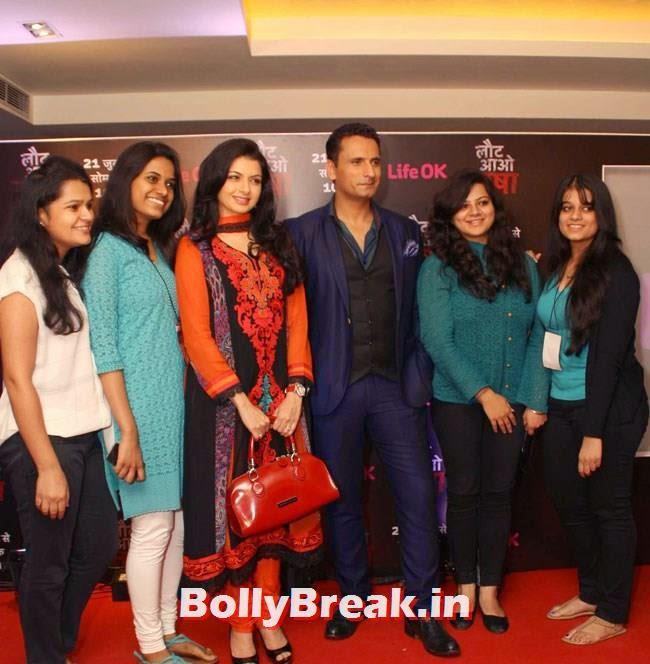 , Bhagyashree Pics from Serial 'Laut Aao Trisha Serial' Promotion
