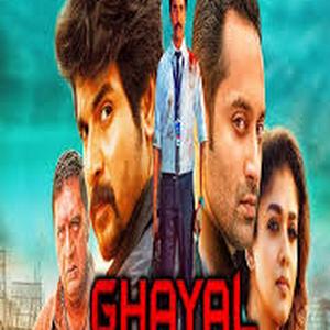 Dadagiri 2 (Maanagaram) 2019 New Hindi Dubbed Movie