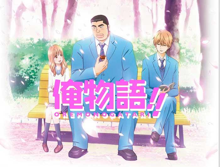 Anime Romantico Ore Monogatari