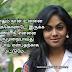 Tamil Kavithai | Cute Love Kavithai