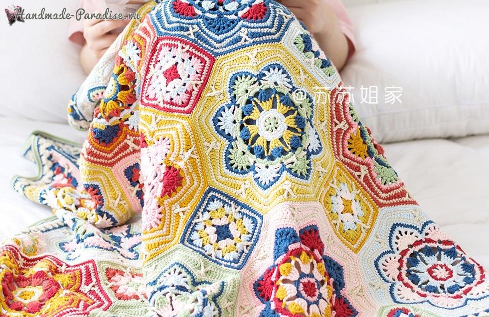 Схемы вязания пледа «Персидский ковер» (8)