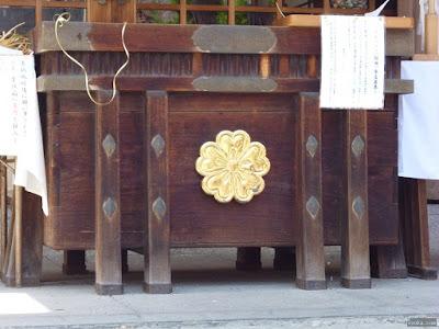 櫻宮神社の神紋