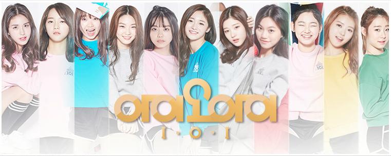 Stand By I.O.I (全2集)