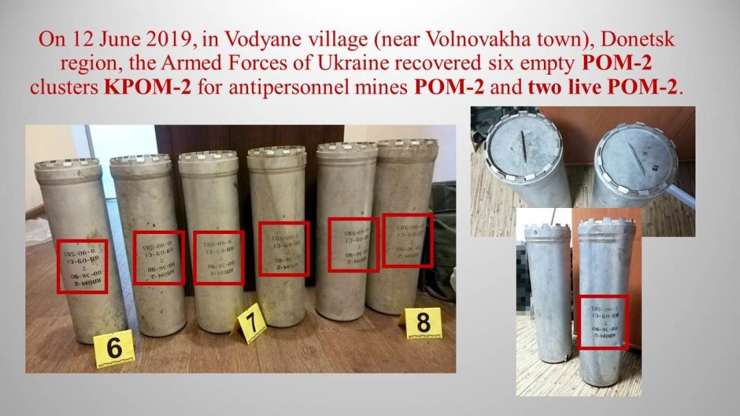 Росія на Донбасі використовує заборонені протипіхотні міни