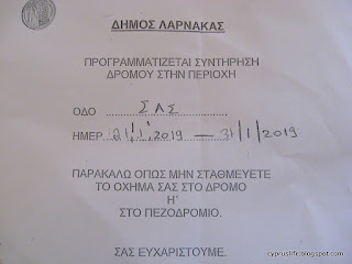 notification that our street in Cyprus will be re-surfaced