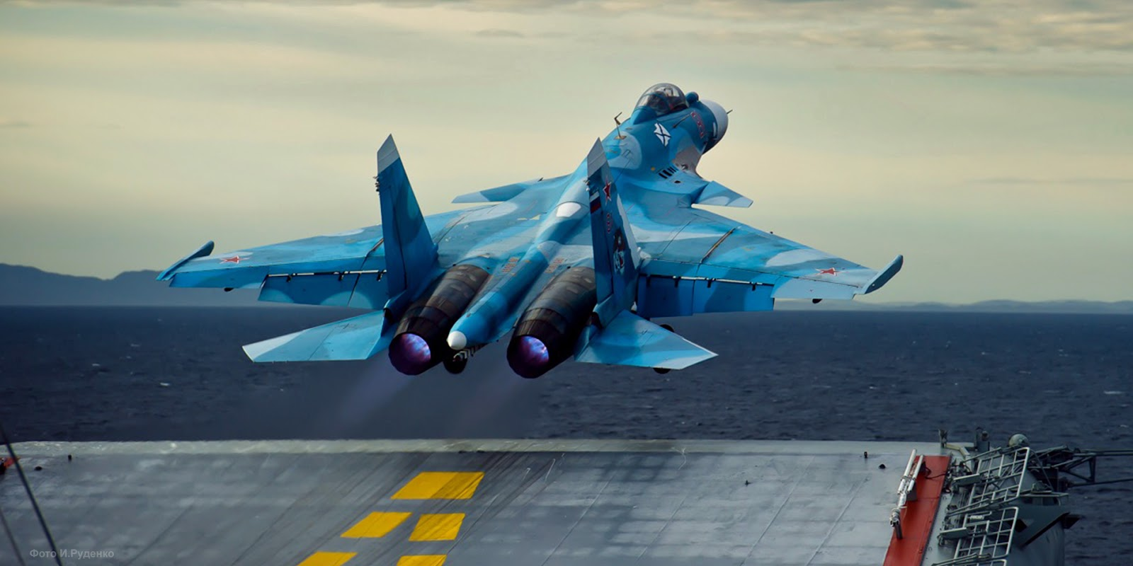 Su-33 Carrier-based Fighter