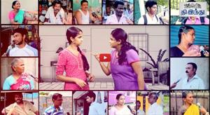 Survey about Election Survey! | Tamil Nadu Election 2016