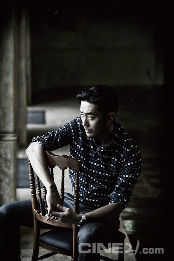 Ha Jung Woo Magazine